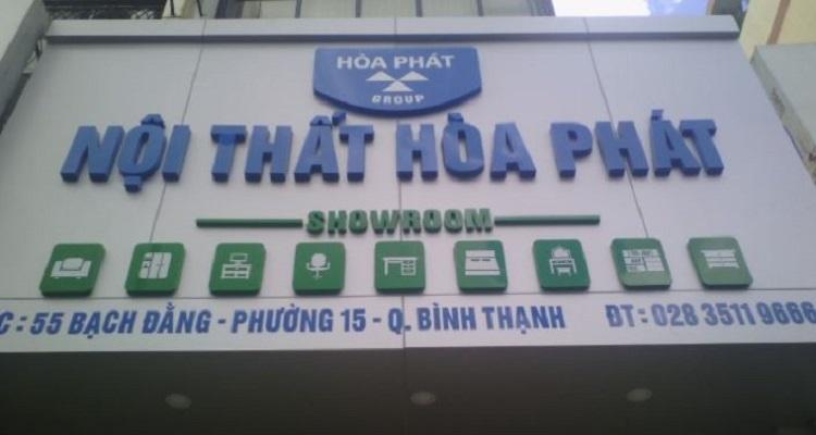 Địa chỉ sản xuất bàn ghế văn phòng TpHCM